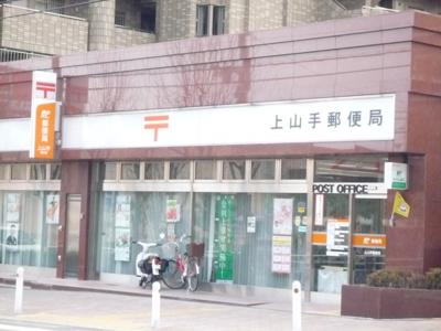 近隣郵便局