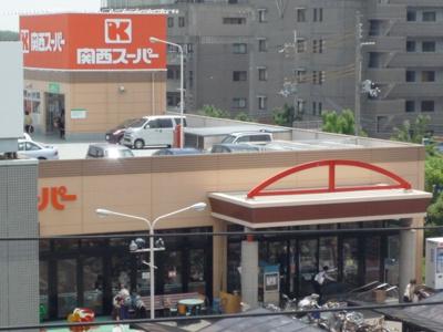 近隣スーパー