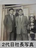 城北商事不動産部について|1940年創業、台東区・荒川区で地域愛着の画像