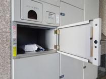 賃貸物件の宅配ボックスのメリットと注意点!の画像