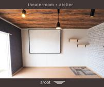 賃貸リノベ theaterroomの画像