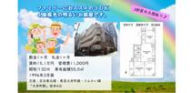 3DKの賃貸マンションの画像