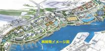 沖縄の未来図!?の画像