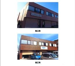 事務所倉庫付 塗装工事 成約事例の画像