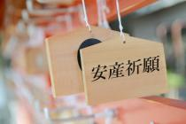 【日本最古、安産祈願の歴史】奈良県帯解寺の魅力とは?の画像