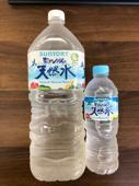 ファミリーマートで「南アルプスの天然水」550㎖買うと2Lが無料の画像