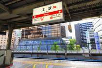 江坂駅周辺の治安や住みやすさが気になる!クチコミもご紹介!の画像