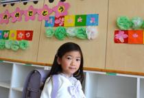 大阪市西区に住む子育て世帯必見!気になる小学校にの情報についてご紹介の画像