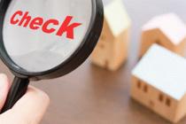 不動産の売却・賃貸無料査定の画像