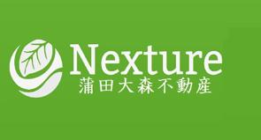 弊社会社名Nextureの意味の画像