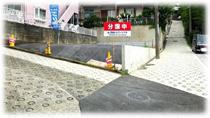 ◆北寺尾2丁目の物件紹介   (推奨売地)の画像