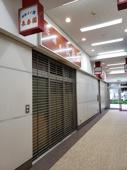 売却スタートします!!東神奈川駅1分の店舗!!の画像