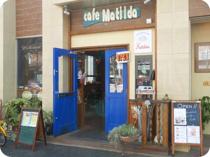 【駅近】川越のおしゃれカフェ「cafe Matilda(カフェマチルダ)」女子会、デート、仕事終わりに・・・の画像