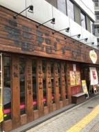美味しいラーメン屋さん特集 阿倍野区・東住吉区  株式会社シークエステートの画像
