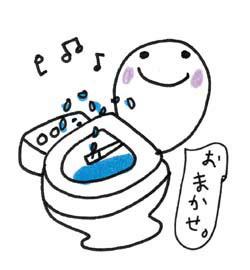 設備でトイレにウォシュレットっていりますか?の画像