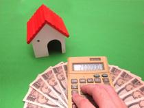 不動産を相続する際の財産評価基本通達とは?何に使われるの?の画像
