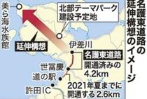 さっそく菅首相効果!?ついに美ら海まで直行!の画像
