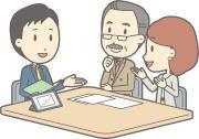 不動産売却の流れ Step3 価格の決定・媒介契約の画像