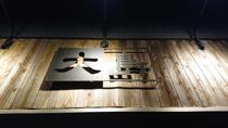 船堀の人気ラーメン店に潜入!の画像