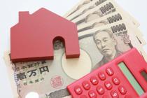 マイホーム購入における諸費用の内訳に迫る!印紙税・登記費用編の画像