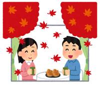 室内で秋を楽しむの画像