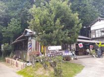 そうだ、成田の『古民家カフェ』に行ってみようの画像