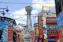 【Go To Eat OSAKAキャンペーン】プレミアム食事券でオトクに食事を楽しもう!の画像