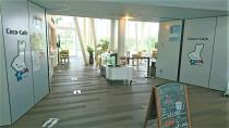 神栖市 おすすめのお店 ♪ cafeの画像