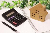 【賃貸契約時の「前家賃」とは?】必要な初期費用を知ろう!の画像