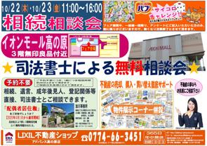 イベント情報の画像