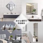 独立洗面台がない部屋…化粧台の代用になるアイディアをご紹介の画像
