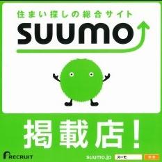 SUUMO掲載中!!の画像