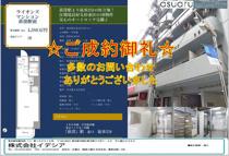 ライオンズマンション荻窪駅前の画像
