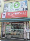 大阪環状線内の住みやすい駅の画像