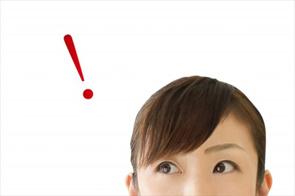茅ヶ崎市の特徴とおすすめ物件3選!の画像