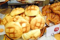 東林間駅にあるおすすめのパン屋をご紹介しますの画像