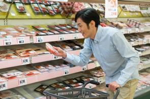 買い物もアクセスも充実!神戸市兵庫区の住みやすさをご紹介の画像