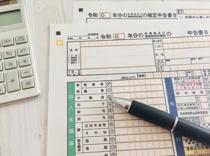 福岡市西区や糸島市で不動産売却を検討している方に!確定申告の流れと必要書類を解説の画像
