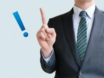 不動産相続が発生した際の限定承認についてメリットデメリットや注意点を解説の画像