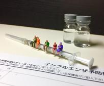 そろそろインフルエンザの季節!堺市西区で予防接種対応のおすすめの病院の画像