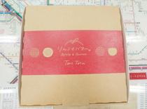 ★登戸SWEETS BOX りんごとバター編★の画像