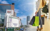 三ノ宮駅周辺でショッピングしよう!おすすめのスポット2選の画像