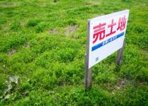 土地を購入する前に確認!敷地内に下水道の引き込みはされている?の画像