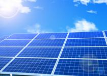 太陽光発電 変更認定申請の画像