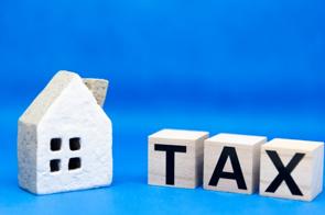 不動産の売却で得た利益には税金がかかる!不動産売却益の税金控除について解説の画像