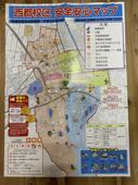 西都小学校区の安全安心マップのご紹介の画像