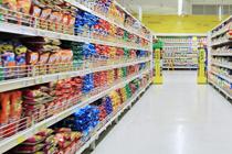 スーパーが近いと生活しやすい!登戸にあるおすすめのスーパーをご紹介の画像