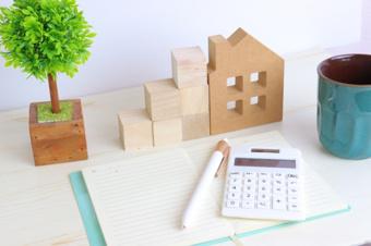 見直される住宅ローン控除 その全貌とは?の画像