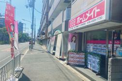 ~みのり不動産サービス㈱ホームメイトFC八戸ノ里店~ の画像