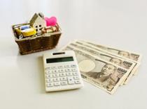 新生活!賃貸に引越しするための費用はどのくらい必要?の画像
